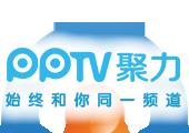 [PPTV]免费领取VIP会员汇总 - Luck4ever.Net